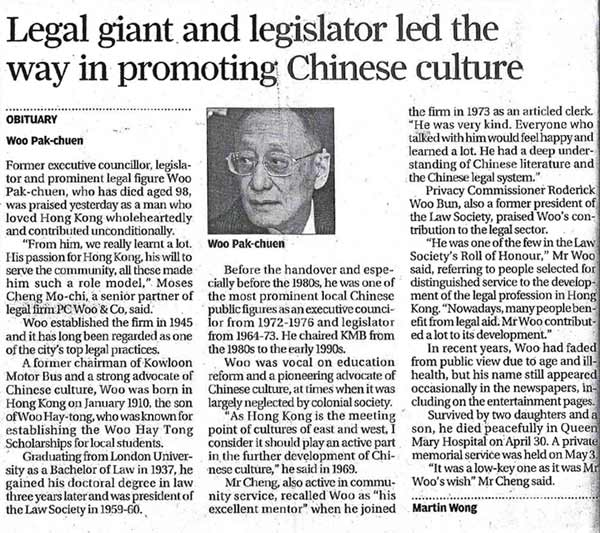Newspaper Cutting From SCMP Dated 15th May, 2008